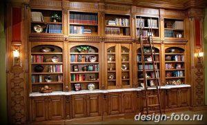 фото Интерьер библиотеки 28.11.2018 №222 - photo Library interior - design-foto.ru