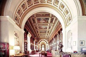 фото Интерьер библиотеки 28.11.2018 №225 - photo Library interior - design-foto.ru