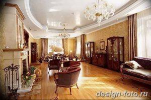 фото Интерьер библиотеки 28.11.2018 №227 - photo Library interior - design-foto.ru