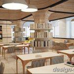 фото Интерьер библиотеки 28.11.2018 №229 - photo Library interior - design-foto.ru