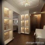 фото Интерьер библиотеки 28.11.2018 №230 - photo Library interior - design-foto.ru