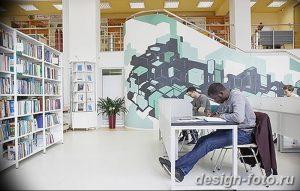 фото Интерьер библиотеки 28.11.2018 №232 - photo Library interior - design-foto.ru