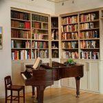 фото Интерьер библиотеки 28.11.2018 №233 - photo Library interior - design-foto.ru