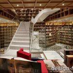 фото Интерьер библиотеки 28.11.2018 №235 - photo Library interior - design-foto.ru