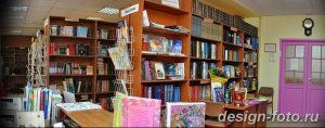 фото Интерьер библиотеки 28.11.2018 №242 - photo Library interior - design-foto.ru