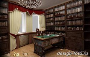 фото Интерьер библиотеки 28.11.2018 №243 - photo Library interior - design-foto.ru