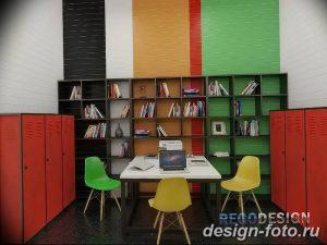 фото Интерьер библиотеки 28.11.2018 №247 - photo Library interior - design-foto.ru