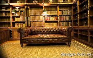 фото Интерьер библиотеки 28.11.2018 №249 - photo Library interior - design-foto.ru