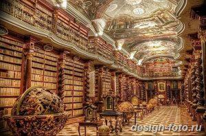 фото Интерьер библиотеки 28.11.2018 №250 - photo Library interior - design-foto.ru
