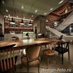 фото Интерьер библиотеки 28.11.2018 №257 - photo Library interior - design-foto.ru