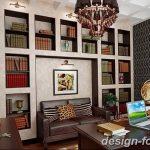 фото Интерьер библиотеки 28.11.2018 №261 - photo Library interior - design-foto.ru