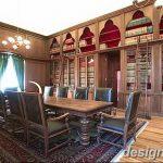 фото Интерьер библиотеки 28.11.2018 №262 - photo Library interior - design-foto.ru