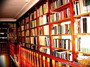 фото Интерьер библиотеки 28.11.2018 №264 - photo Library interior - design-foto.ru