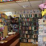 фото Интерьер библиотеки 28.11.2018 №265 - photo Library interior - design-foto.ru