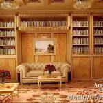 фото Интерьер библиотеки 28.11.2018 №267 - photo Library interior - design-foto.ru