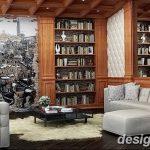 фото Интерьер библиотеки 28.11.2018 №268 - photo Library interior - design-foto.ru