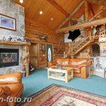 фото Интерьер дачи 21.01.2019 №031 - photo Interior cottages - design-foto.ru