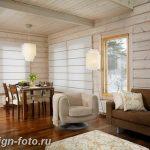 фото Интерьер дачи 21.01.2019 №085 - photo Interior cottages - design-foto.ru