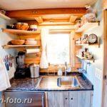 фото Интерьер дачи 21.01.2019 №137 - photo Interior cottages - design-foto.ru