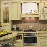 фото Интерьер дачи 21.01.2019 №166 - photo Interior cottages - design-foto.ru