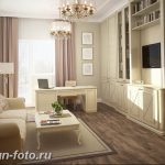 фото Интерьер квартиры в классическом стиле №004 - interior in classic - design-foto.ru