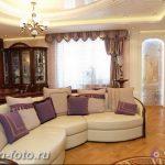фото Интерьер квартиры в классическом стиле №009 - interior in classic - design-foto.ru