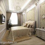 фото Интерьер квартиры в классическом стиле №010 - interior in classic - design-foto.ru