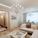 фото Интерьер квартиры в классическом стиле №011 - interior in classic - design-foto.ru