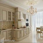 фото Интерьер квартиры в классическом стиле №012 - interior in classic - design-foto.ru