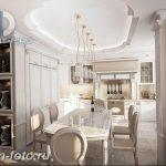 фото Интерьер квартиры в классическом стиле №025 - interior in classic - design-foto.ru