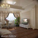 фото Интерьер квартиры в классическом стиле №029 - interior in classic - design-foto.ru