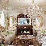 фото Интерьер квартиры в классическом стиле №033 - interior in classic - design-foto.ru