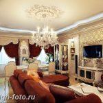 фото Интерьер квартиры в классическом стиле №036 - interior in classic - design-foto.ru