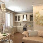 фото Интерьер квартиры в классическом стиле №037 - interior in classic - design-foto.ru