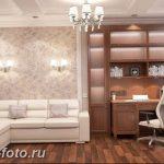 фото Интерьер квартиры в классическом стиле №039 - interior in classic - design-foto.ru