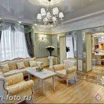 фото Интерьер квартиры в классическом стиле №041 - interior in classic - design-foto.ru