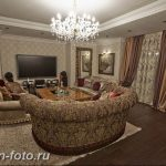 фото Интерьер квартиры в классическом стиле №046 - interior in classic - design-foto.ru