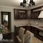 фото Интерьер квартиры в классическом стиле №054 - interior in classic - design-foto.ru