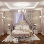 фото Интерьер квартиры в классическом стиле №055 - interior in classic - design-foto.ru