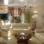 фото Интерьер квартиры в классическом стиле №058 - interior in classic - design-foto.ru