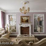 фото Интерьер квартиры в классическом стиле №062 - interior in classic - design-foto.ru
