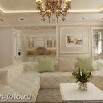 фото Интерьер квартиры в классическом стиле №065 - interior in classic - design-foto.ru