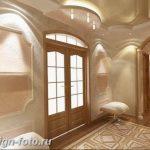 фото Интерьер квартиры в классическом стиле №067 - interior in classic - design-foto.ru