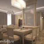 фото Интерьер квартиры в классическом стиле №068 - interior in classic - design-foto.ru