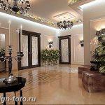 фото Интерьер квартиры в классическом стиле №069 - interior in classic - design-foto.ru