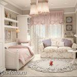 фото Интерьер квартиры в классическом стиле №070 - interior in classic - design-foto.ru