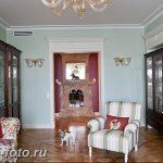 фото Интерьер квартиры в классическом стиле №071 - interior in classic - design-foto.ru