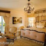 фото Интерьер квартиры в классическом стиле №072 - interior in classic - design-foto.ru