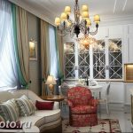 фото Интерьер квартиры в классическом стиле №073 - interior in classic - design-foto.ru