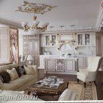 фото Интерьер квартиры в классическом стиле №075 - interior in classic - design-foto.ru